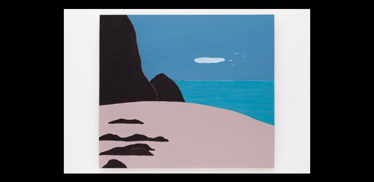 Obra de Patricia Leite, que a Mendes Wood DM leva à Arco
